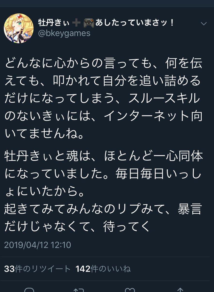 ケイ on Twitter:
