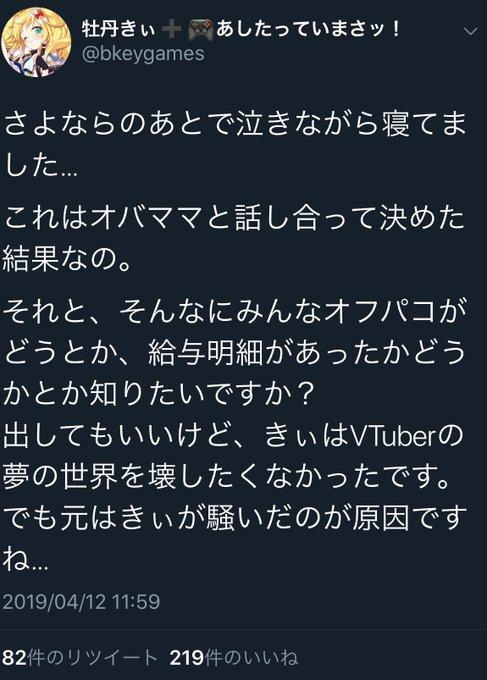 Fresh 牡丹きぃ 復活 - KENZUNOMI
