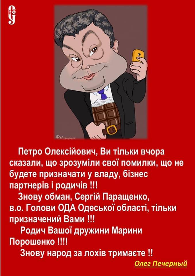 """""""Укрзализныця"""" ограничит движение поездов в Перемышль - Цензор.НЕТ 274"""