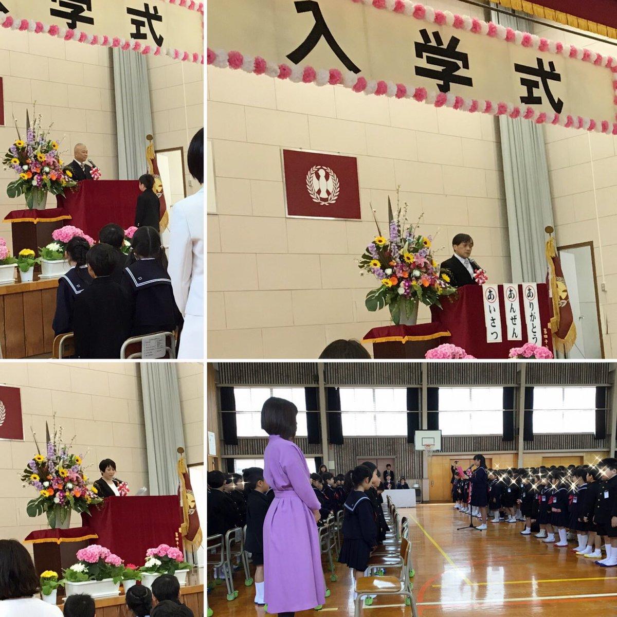 4月12日 鳥栖小学校入学式 新1年生117名のみなさん♪ご入学おめでとうございます㊗️ 校長先生は、3つの「あ」についてお話しされました。