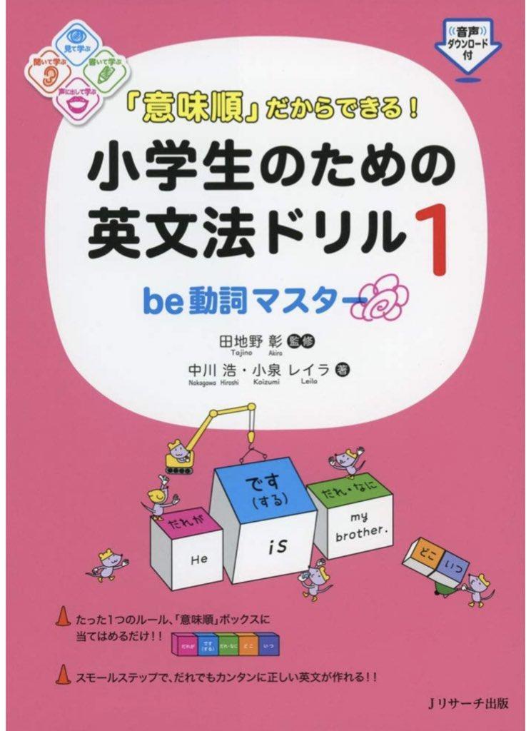 @a_chan_basashi 就職のお祝いでプレゼントするね!