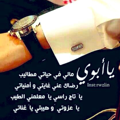 ياتاج Hashtag A Twitteren
