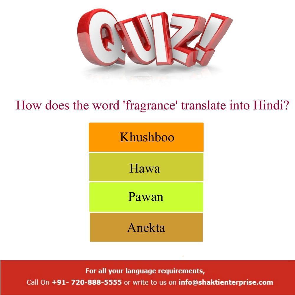 hindiquiz hashtag on Twitter