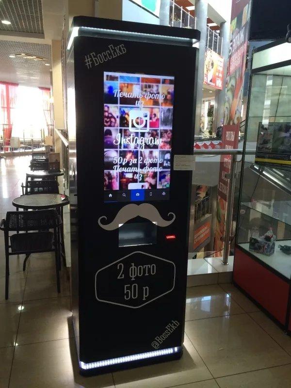 пусть где распечатать фото с телефона в москве майами