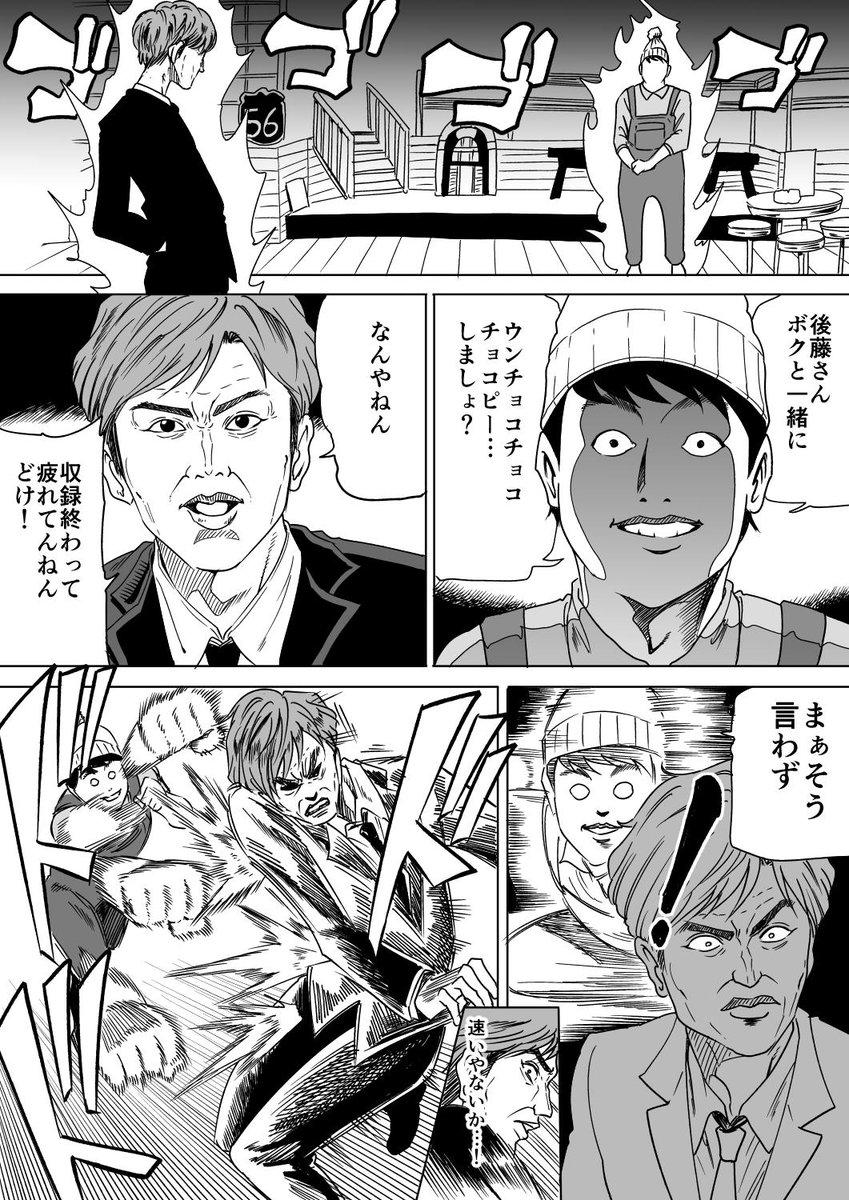 阿東 里枝@4/14浅草うずフェスさんの投稿画像