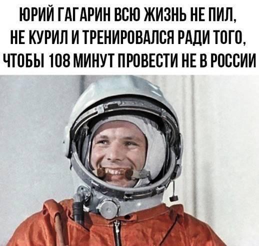 Украина сотрудничает с 30 странами мира в сфере космонавтики, а наши военно-транспортные самолеты признаны одними из лучших, - Турчинов - Цензор.НЕТ 3610