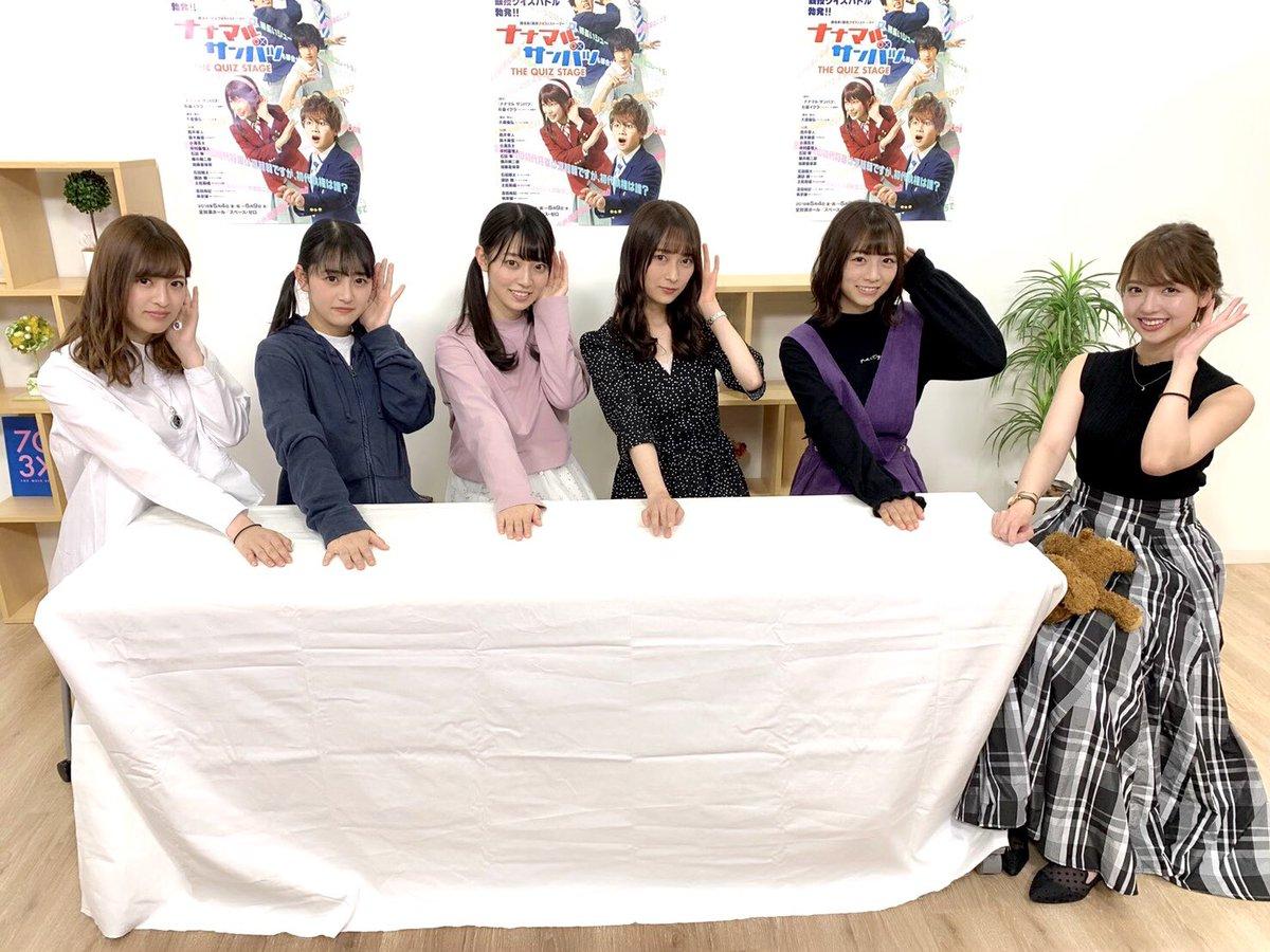Tv 乃木坂 楽天 楽天TVで乃木坂46が見れる!のぎ天の視聴方法と見所を紹介