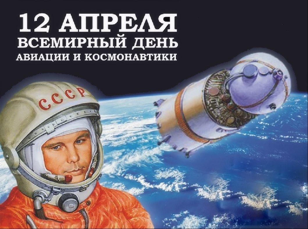С 12 апреля открытки, картинки нарисованные карандашом