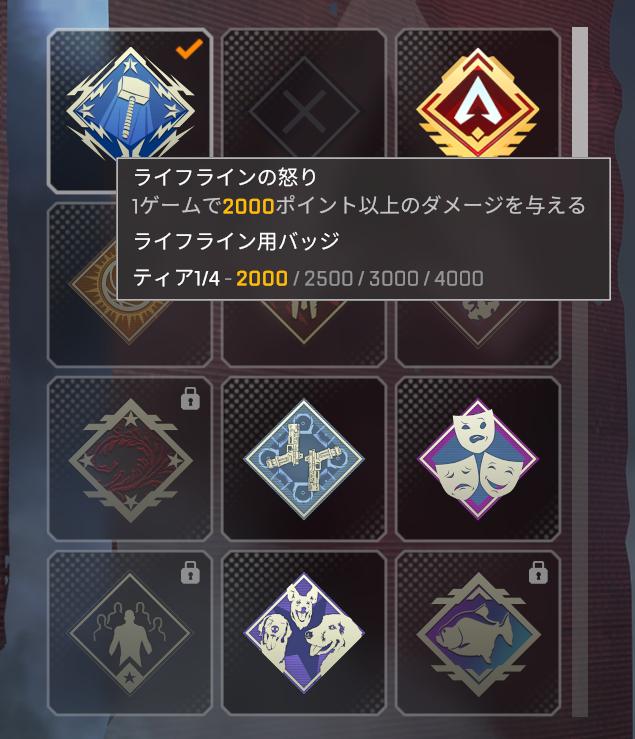 ハンマー Apex
