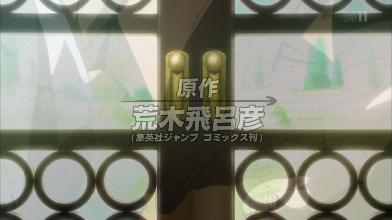 OP #jojo_anime #bs11 https://t.co/d6mYepaSLH
