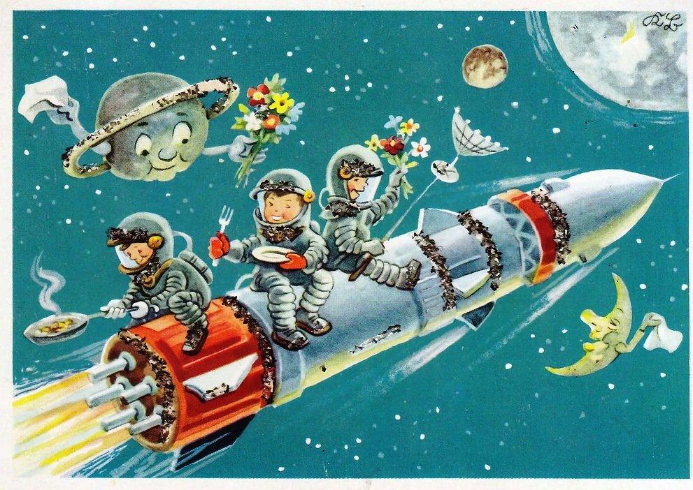 Открытка про космос на день рождения, открытку днем
