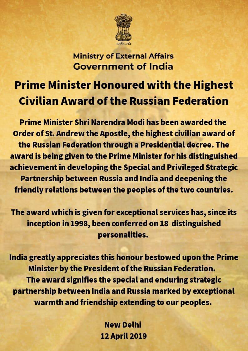 Scaling new heights of India-Russia friendship.   PM @narendramodi is honoured with the highest civilian award of Russia for his distinguished achievement in developing the Special and Privileged Strategic Partnership  http://mymea.in/e04
