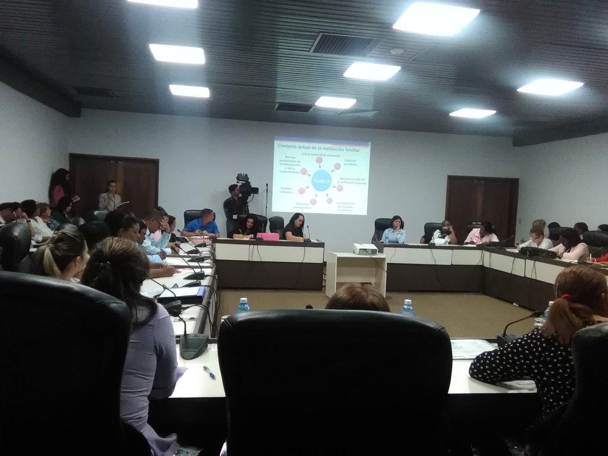 Juventud Rebelde On Twitter Cuba Diputados De La Comisión