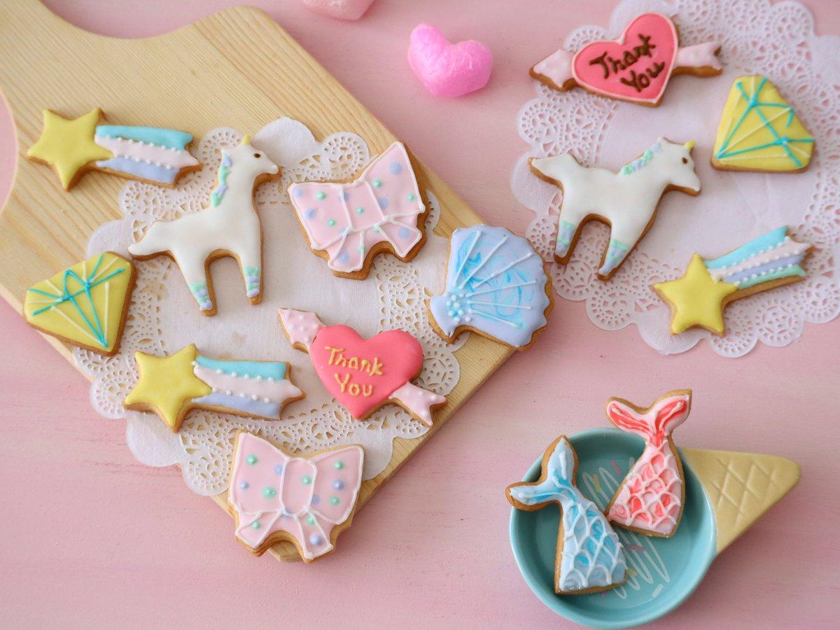 test ツイッターメディア - #ダイソー のミックス粉で作ったアイシングクッキー。  型は #セリア  作ったはいいものの、食べきれなくて困ってしまい…🍪  保育園の先生方にあげたら  喜んでもらえた♥  #レシピ  #お菓子作り好きな人と繋がりたい  #アイシングクッキー https://t.co/3nCYRnwFUi
