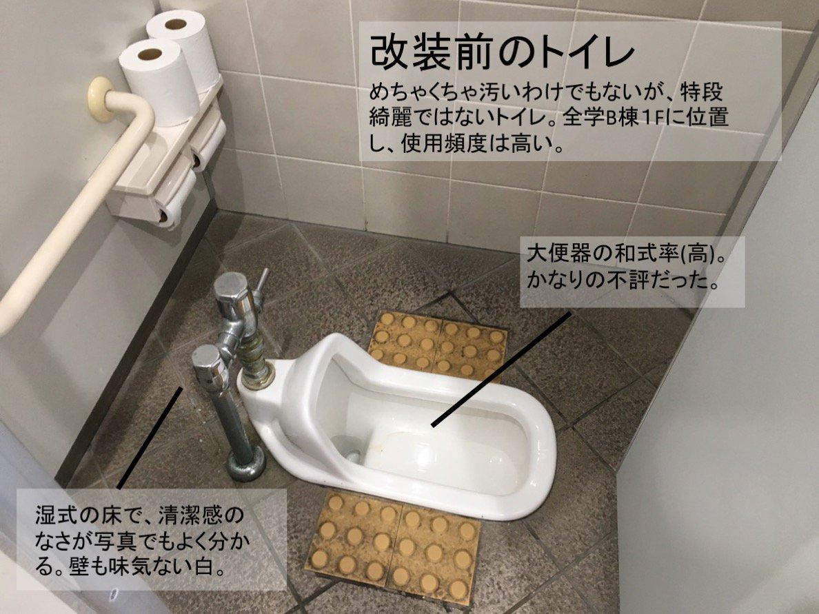 大阪大学がついに本気で女子トイレを改装したので見て!!! 他の大学のトイレと比べてもトップクラスのクオリティ。シンプルにすごい。