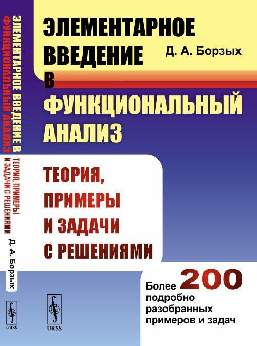 online advances in agricultural economic history vol 2 advances in agricultural economic history advances
