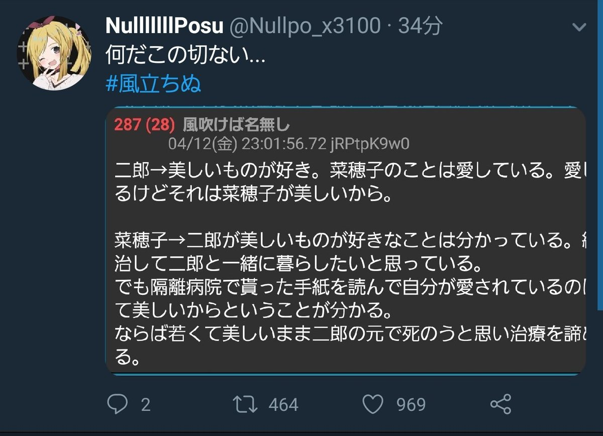 """Nullpo/ぬるぽ on Twitter: """"何だこの切ない... #風立ちぬ… """""""