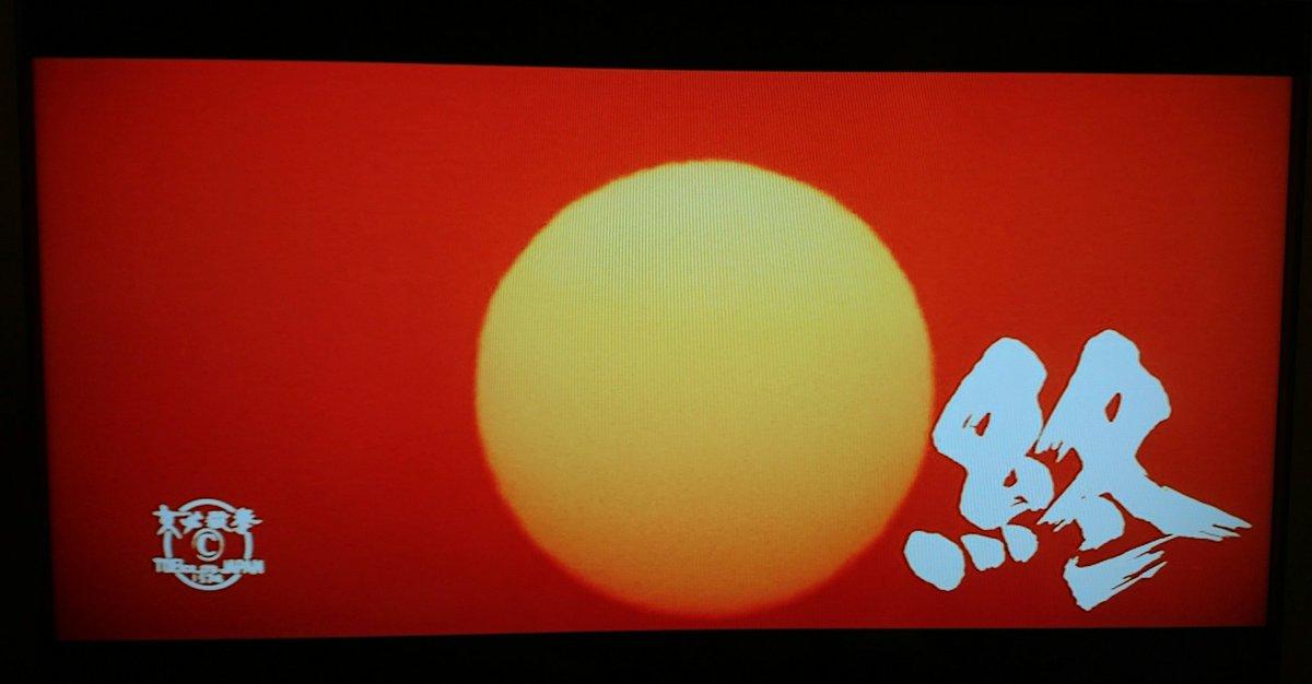 Sister Street Fighter Collection 志穂美悦子主演 <『女必殺拳』『女必殺拳 危機一発』『帰ってきた女必殺拳』『女必殺五段拳』> [Blu-ray] 新品北米盤Blu-ray!