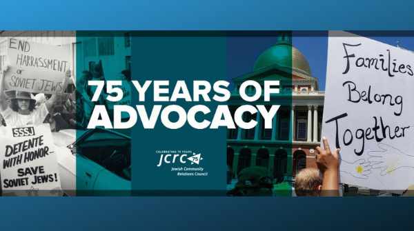 This Passover, we celebrate 75 years of mobilizing Boston's Jewish community to take action for liberation. For the past 14 months, our network has supported 400 people at immigration hearings & bonded 67 out of detention. We need your help to continue: https://www.jcrcboston.org/donate-passover/ …