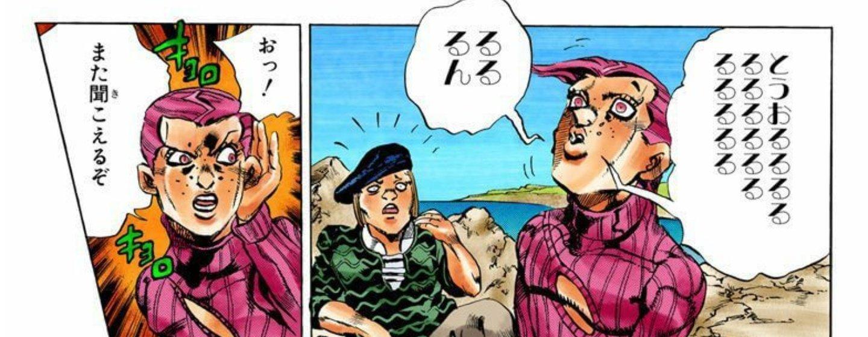 とうおるるるるるるるるるるるるるるる るるるん  #jojo_anime https://t.co/wFIrKzt0py