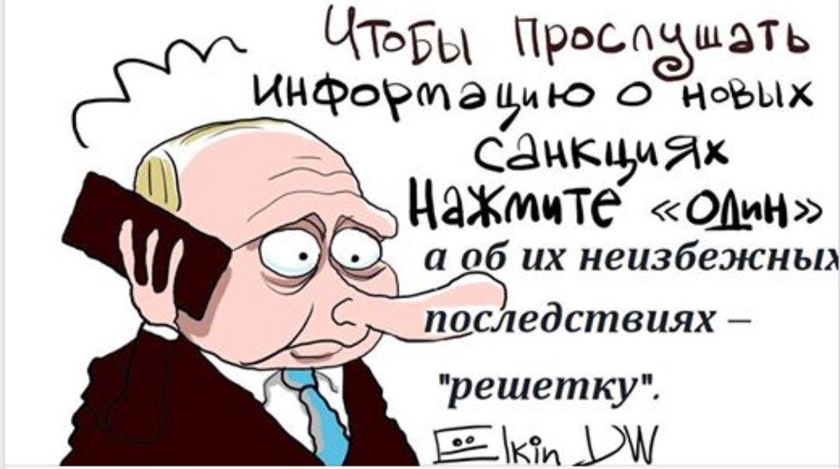 Особисто переконалася, що скарг на здоров'я у Вишинського немає, - Денісова відвідала російського пропагандиста в Лук'янівському СІЗО - Цензор.НЕТ 7430