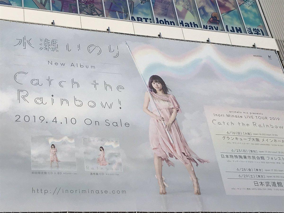 Catch the Rainbow!に関する画像14