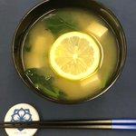 味噌汁にレモンを入れた!ミソスープ!おいしいの?