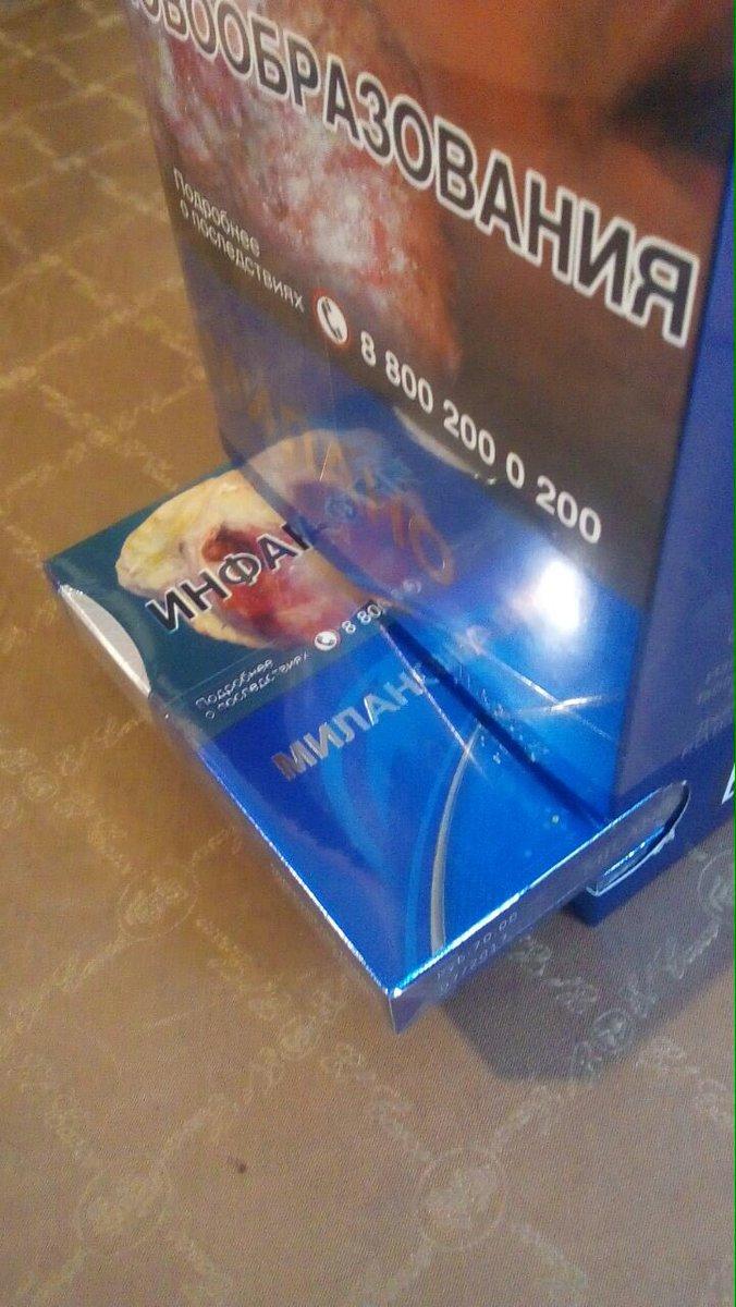 тонкие сигареты опт
