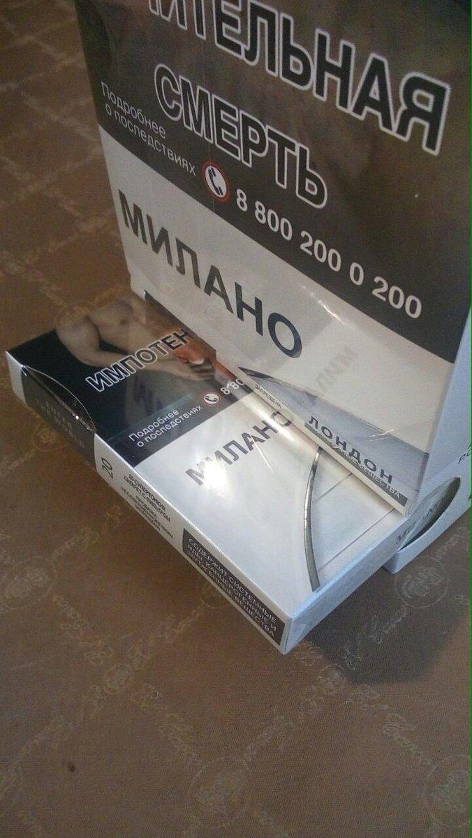 Сигареты оптом москва область где купить табаки оптом