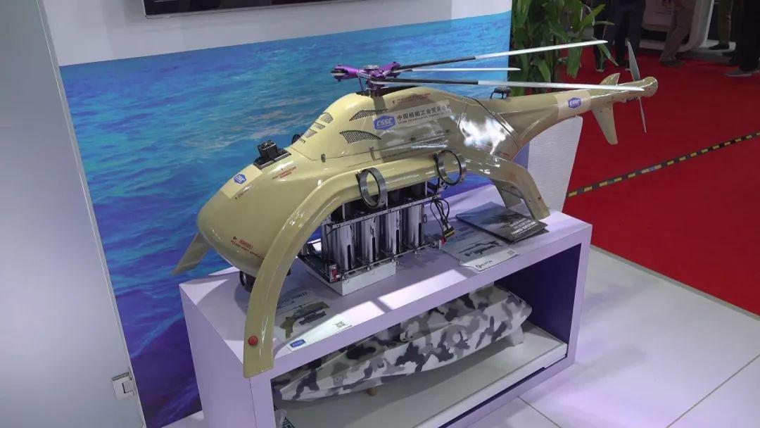 Испытания китайского дрона-бомбардировщика