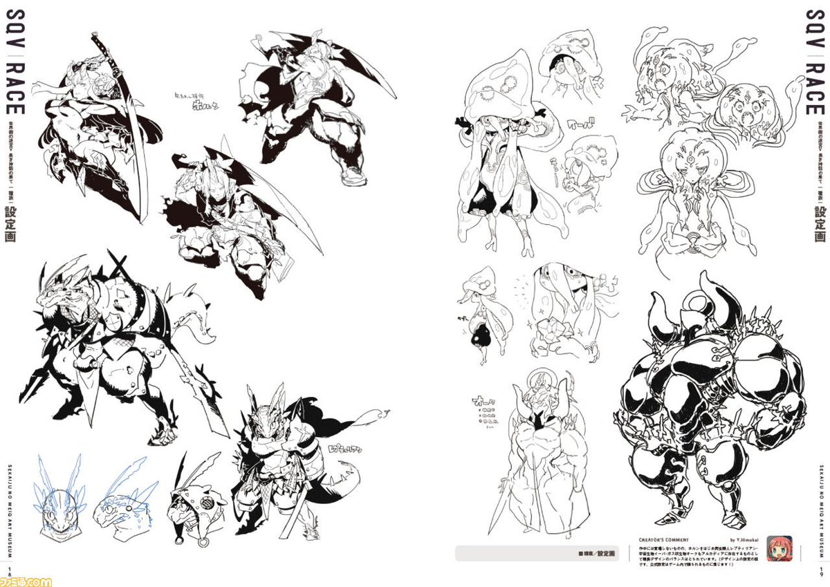Persona Central On Twitter Persona Q2 Catherine Full Body Etrian Odyssey Art Museum Art Book Previews Https T Co Q8m3b1eoui