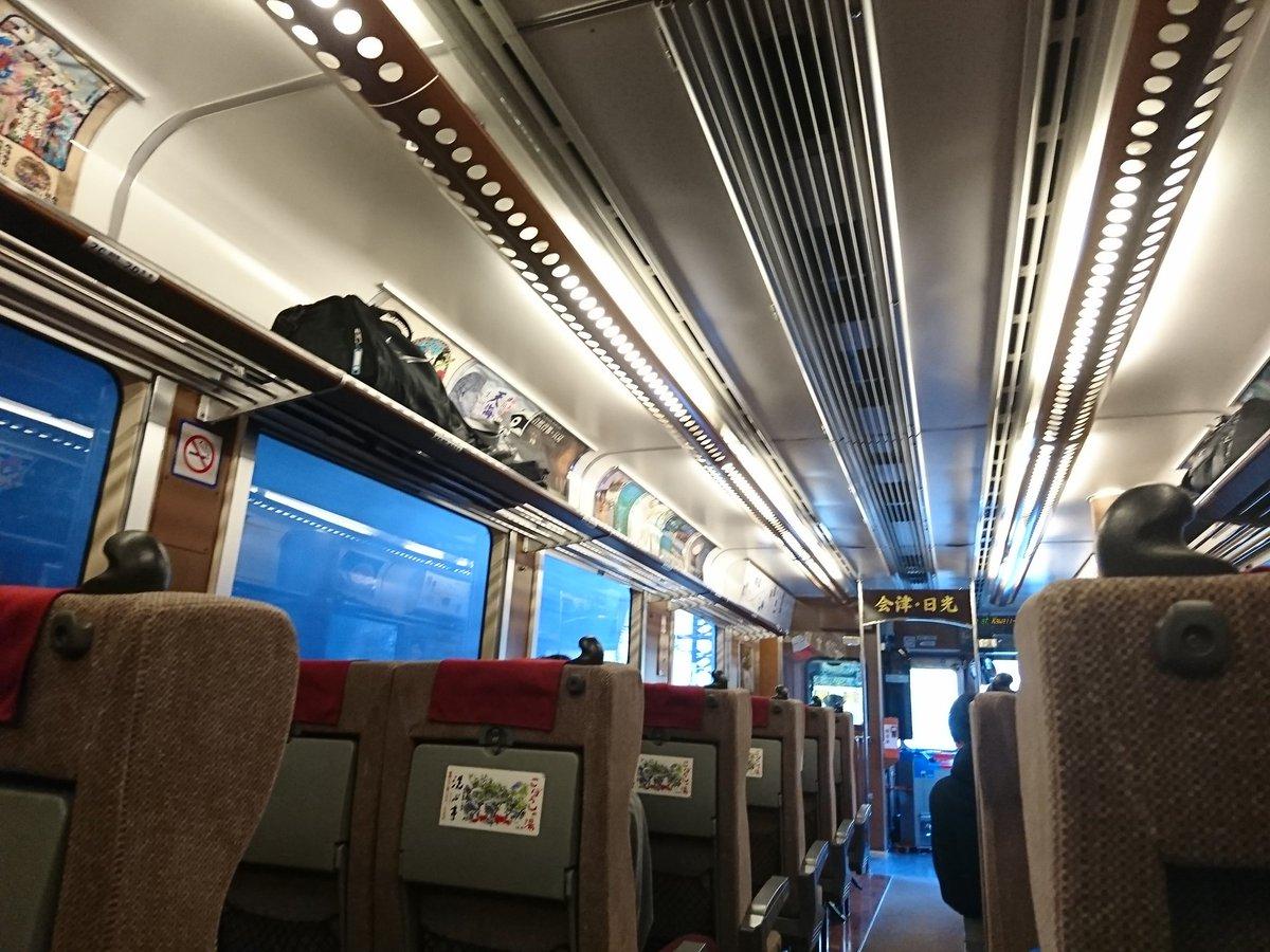 本日から部旅行です。鈍行列車で南会津に向かっています。