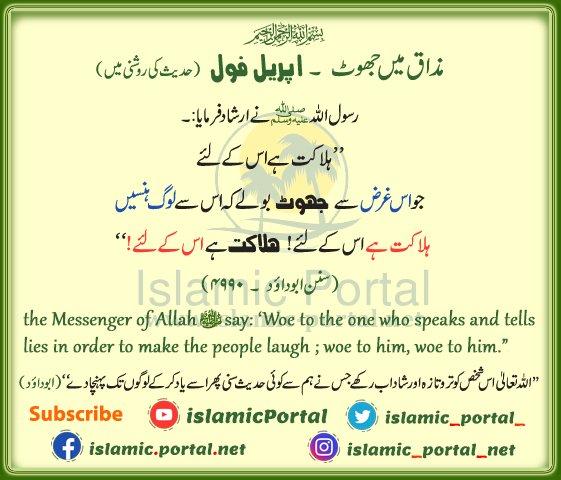 Islamic Portal (@Islamic_Portal_)   Twitter