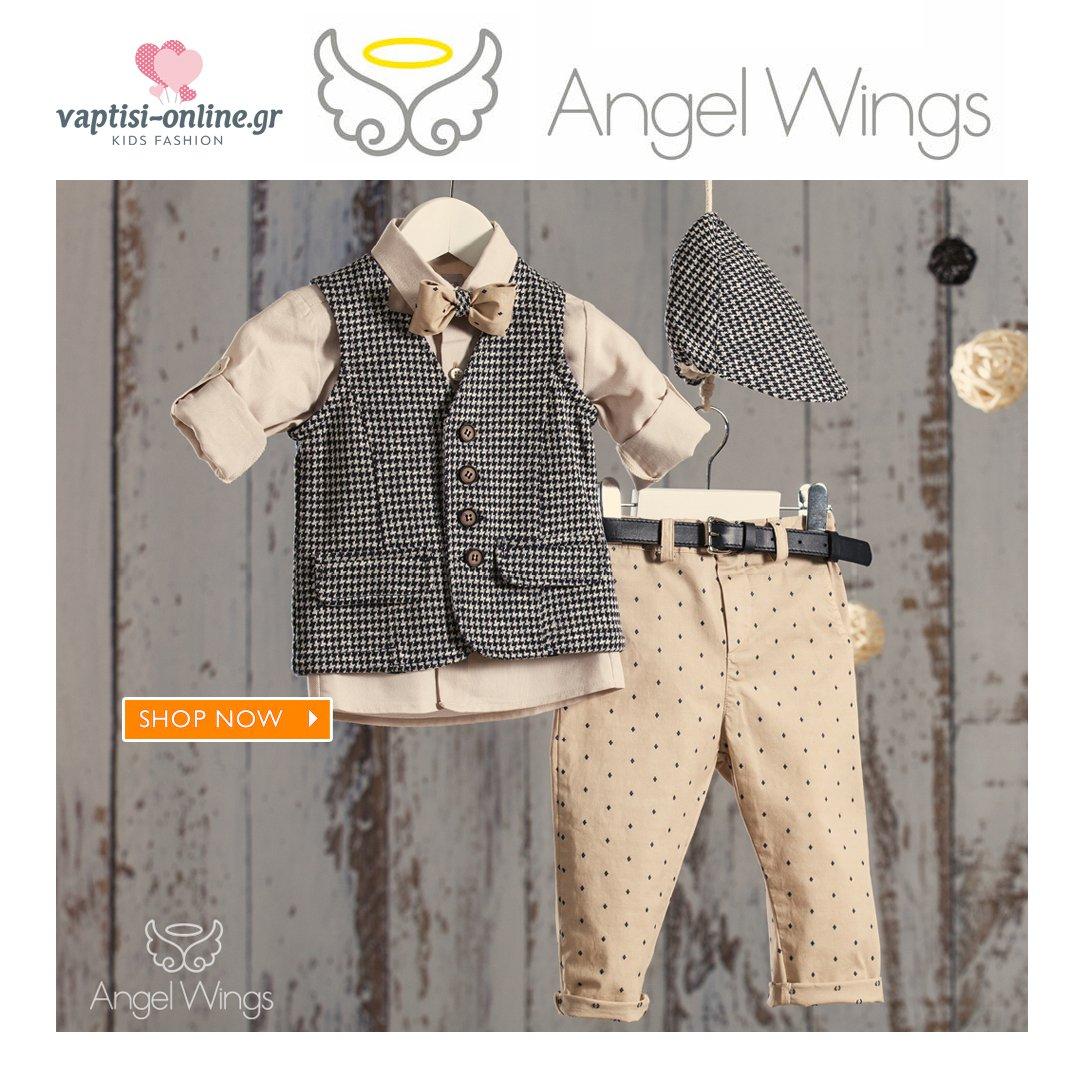 5650f69ab57 Δείτε την Συλλογή Βαπτιστικών Angel Wings 2019 Μόνο εδώ: https://www.