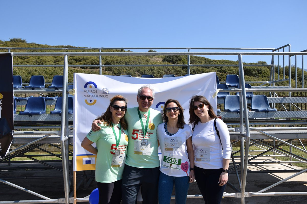 test Twitter Media - @VICINITY2020  is keeping us healthy. Look how some stakeholders from the #Heatlh pilot  participated in the Urban Marathon organized in Pileas Hortiatis #Greek #activeandhealthylifestyle #H2020 #Innovation @AriMarcomm 31/03/2019 https://t.co/iqw3sTdpBx