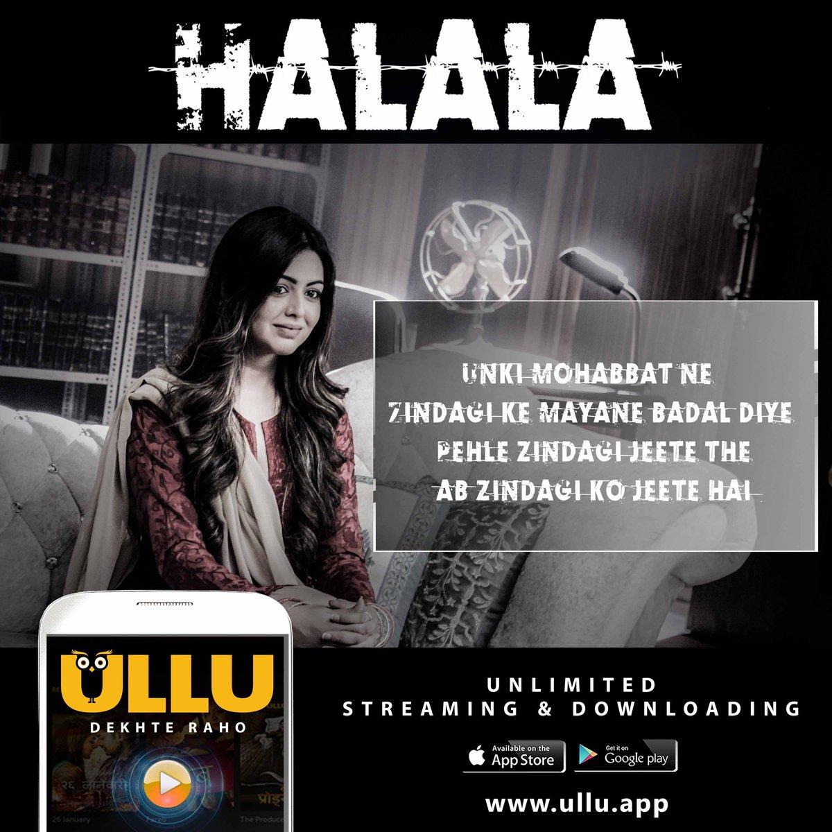Afza ke Zindagi ke utaar chadhaav streaming now Halala Season 1 only
