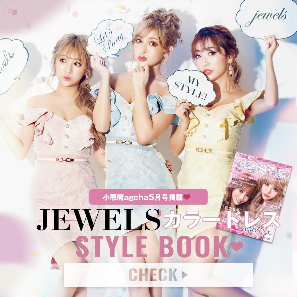 941b4dcc9a00a ドレスショップJewels(ジュエルズ) ( Jewels dress)
