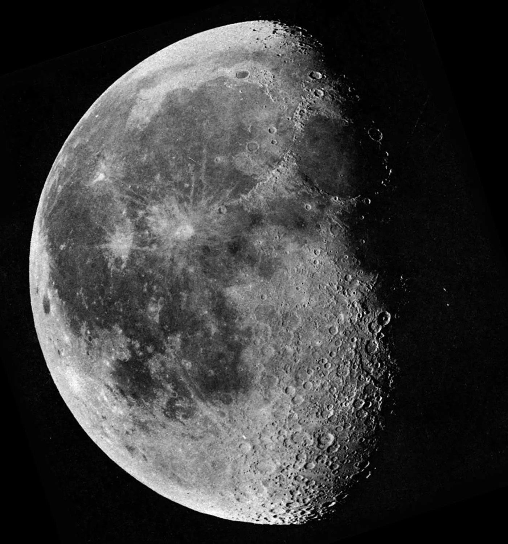 луна фото вблизи данная