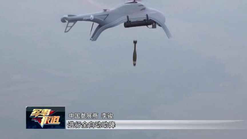 """Samuel Bendett on Twitter: """"China tests bomb-dropping drone… """""""