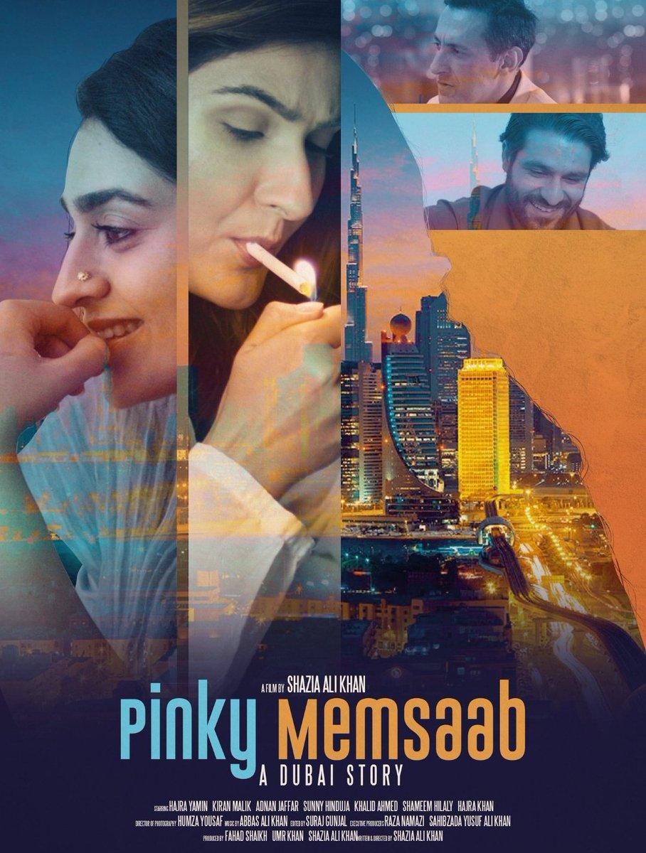 "CinemaRare on Twitter: ""Pinky Memsaab: A Dubai Story (2018) by ..."