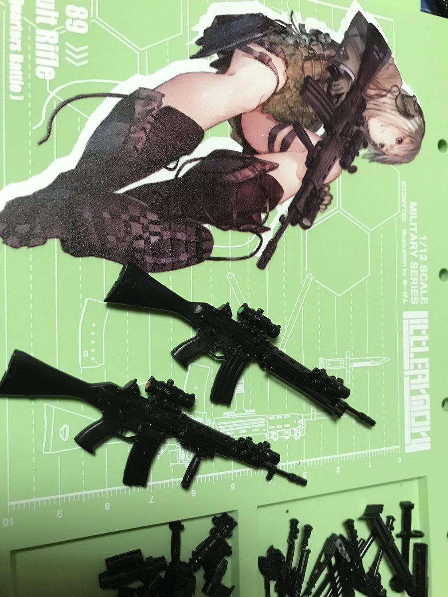 リトルアーモリー LS01 89式小銃  豊崎 恵那 ミッションパック プラモデルに関する画像4