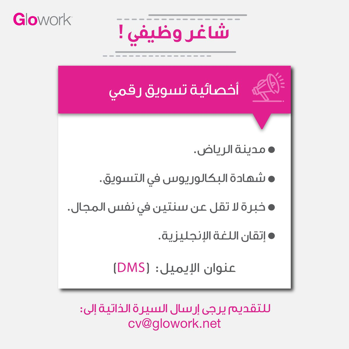 #شاغر_وظيفي في مدينة الرياض . https://t.co/BTWBVkXZGt