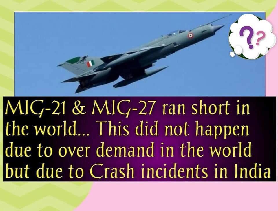 دنیا بھر میں مِگ 21 اور مِگ 27 طیارے ناپید ان طیاروں کی شارٹیج مانگ بڑھنے کی وجہ سے نہیں بلکہ انڈیا میں انکی تباہی  کی وجہ سے ہوئی ویسے بھارت اپنےطیارے خود گرا رہا تاکہ رافیل طیارے خرید سکے 1 سٹلائٹ انڈیا نے خود ہی تباہ کر دیا #IAF اپنے طیاروں کی ایسی کی تیسی کرنا کا شکریہ  🤪🤪