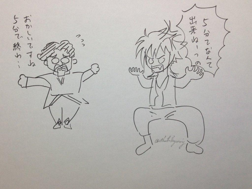 ミツキヨっさん (@mitukiyoriaaka)さんのイラスト