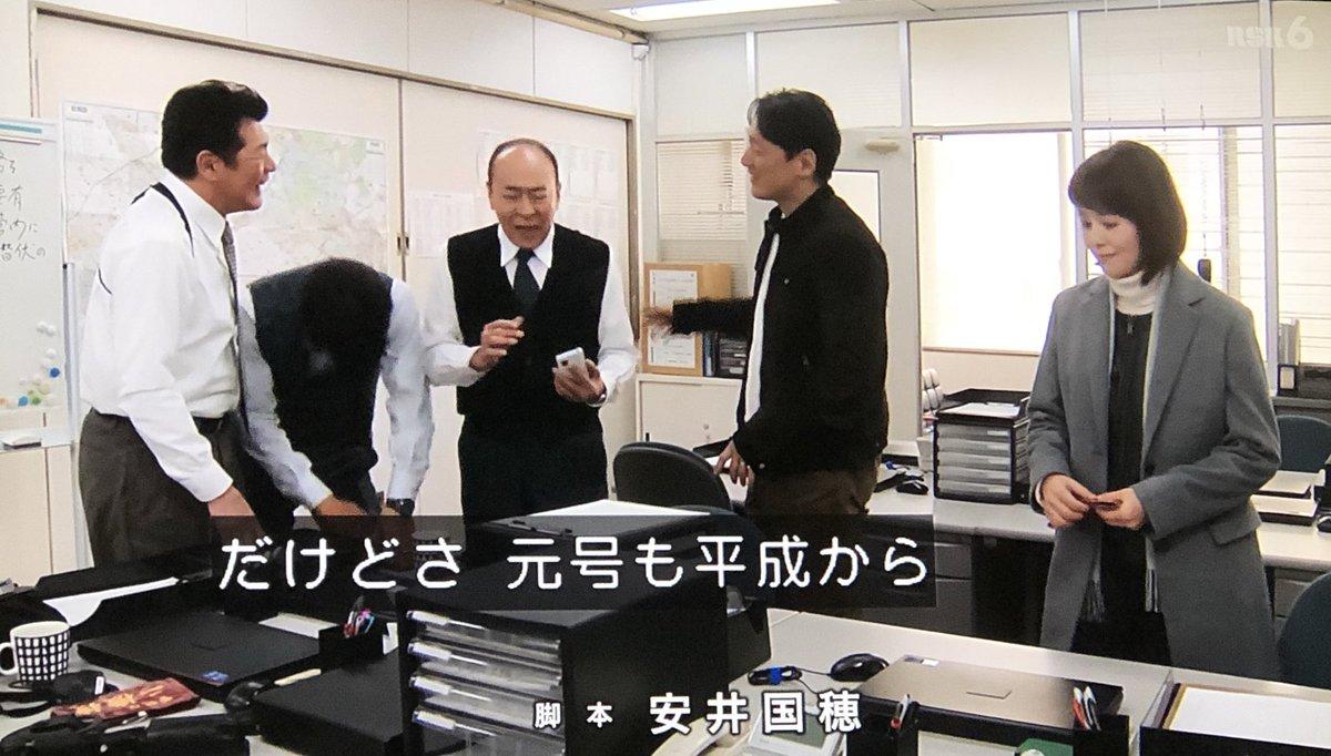 警視庁機動捜査隊216 - Twitter Search