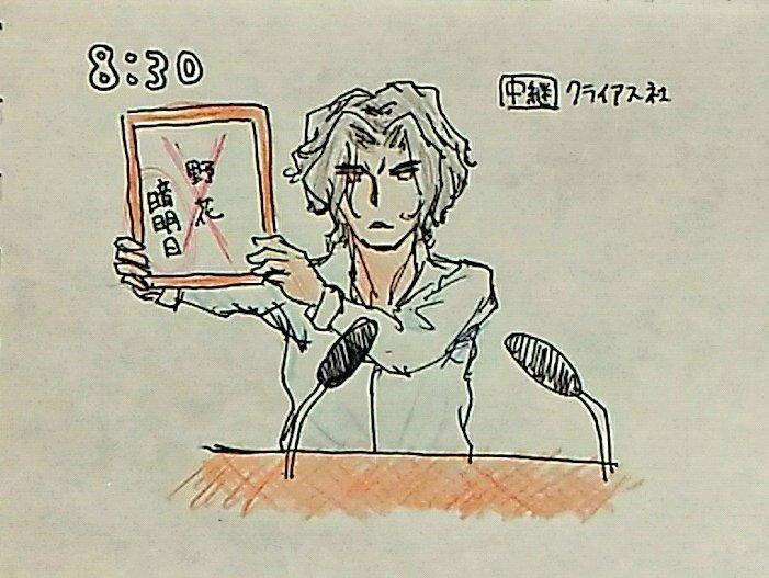 すこんぶ (@sknb77)さんのイラスト