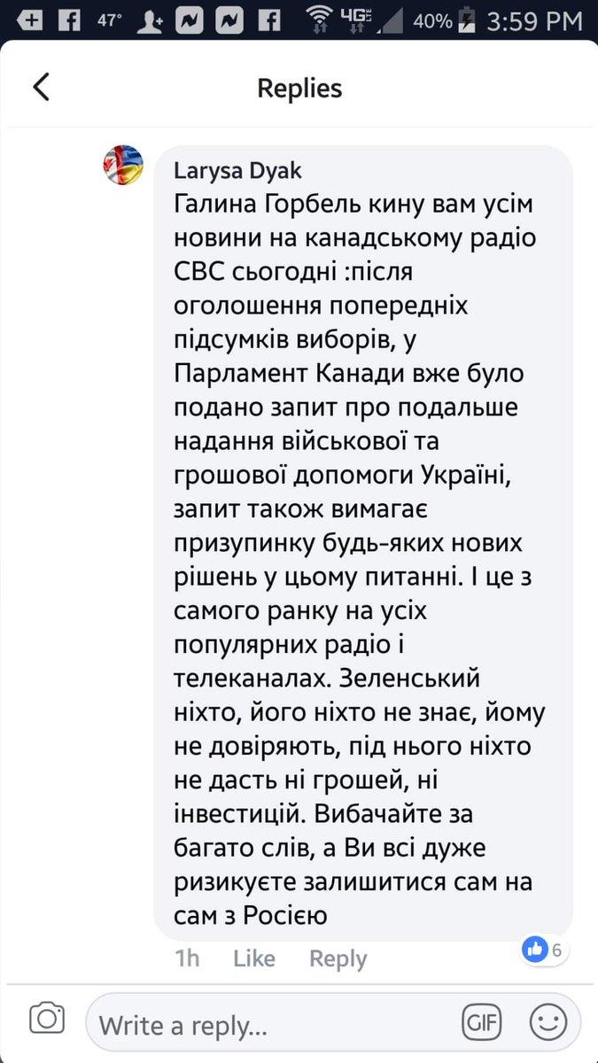 Зеленський не провів жодної зустрічі з виборцями, Порошенко використовував програми соцдопомоги, і всім кандидатам не вистачало дебатів, - міжнародні спостерігачі - Цензор.НЕТ 569