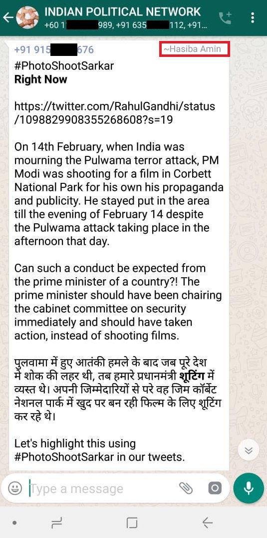 Suresh Nakhua 🇮🇳 ( सुरेश नाखुआ ) on Twitter