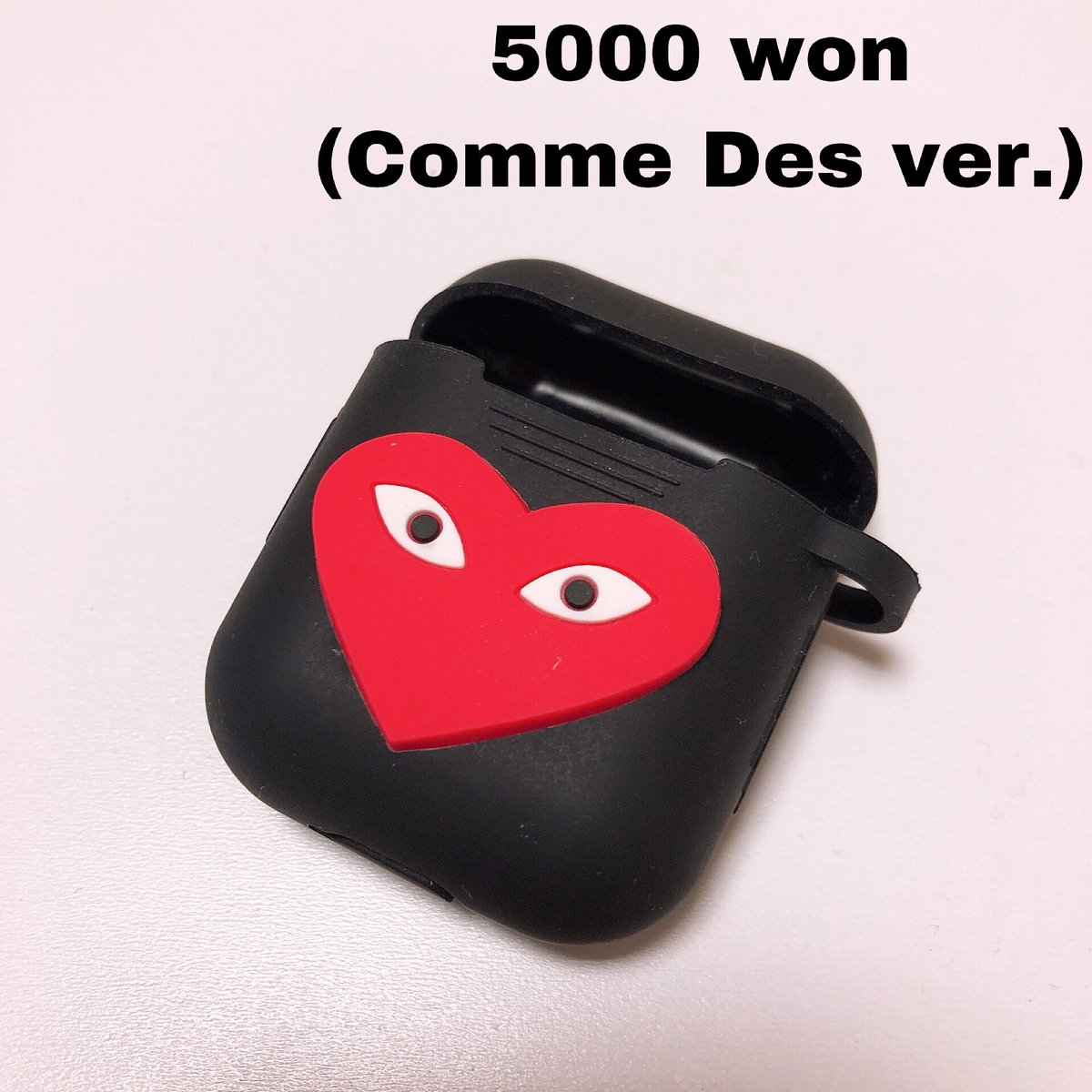 ☁️G.O.(Group Order)->Plz DM  ☁️Price: 5000 won  ☁️Shipping fee: Up to 20-3000won                         Over 20-4000won  ☁️If you want overseas delivery, Plz DM  #HWANGMINHYUN #Commedes #Airpodcase