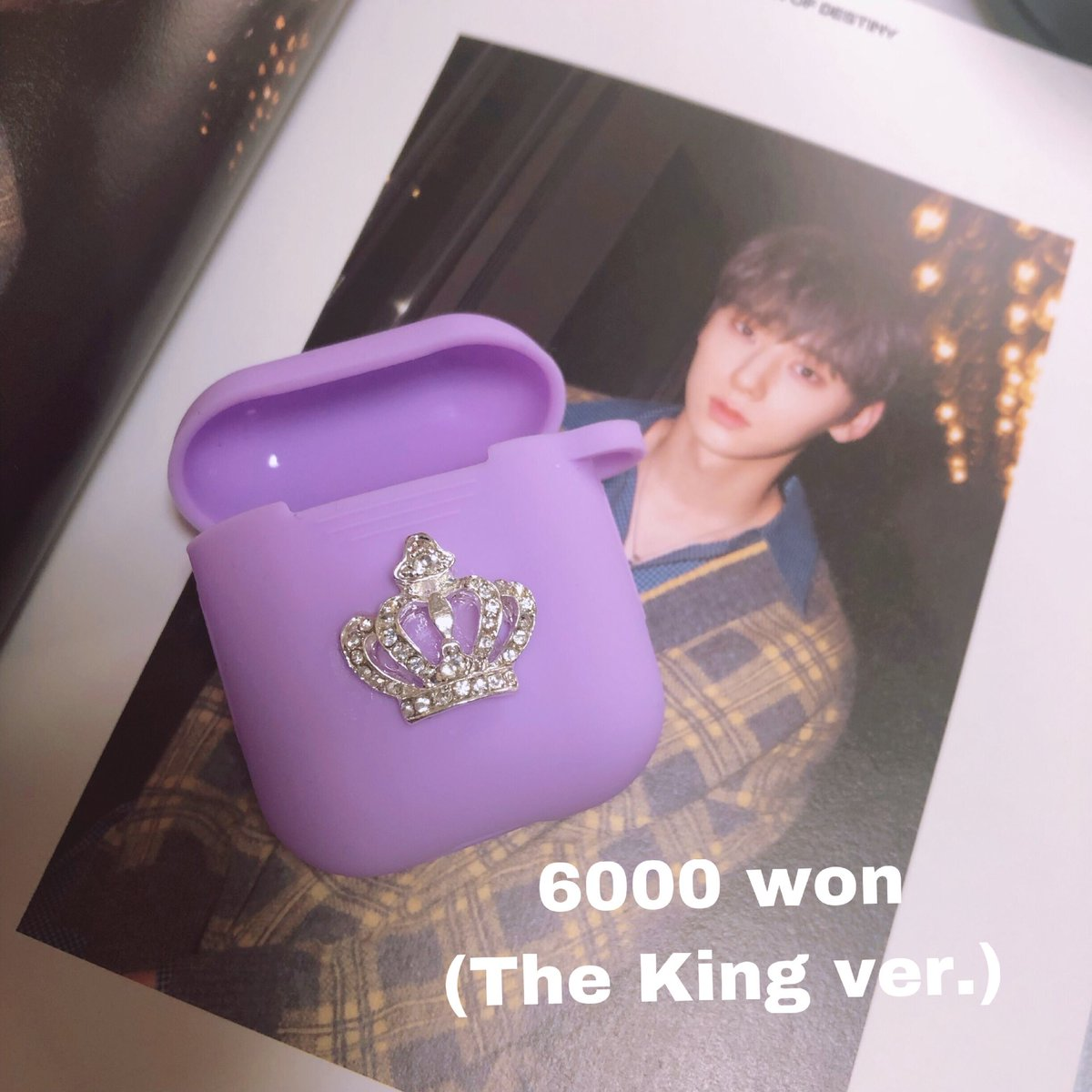 ☁️G.O.(Group Order)->Plz DM  ☁️Price: 6000 won  ☁️Shipping fee: Up to 20-3000won                         Over 20-4000won  ☁️If you want overseas delivery, Plz DM  #HWANGMINHYUN #Minhyun #Airpodcase
